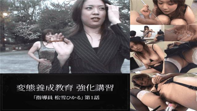 Jukujo-club 5460-6705 Mature club 5460 Guerrilla delivery! No. 002 Eating a cock of a young womans 50th favorite girlfriend