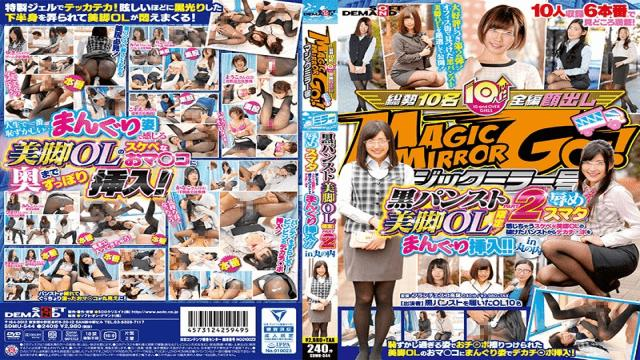 SDMU-544 The Magic Mirror Number Bus Black Pantyhose Wearing Office Ladies With Beautiful Legs Only! PART 2 Rape Pussy Grinding Horny Office Ladies With Beautiful Legs Are Getting Fucked Through Their Pantyhose Tears!! In Marunouchi-SOD Create