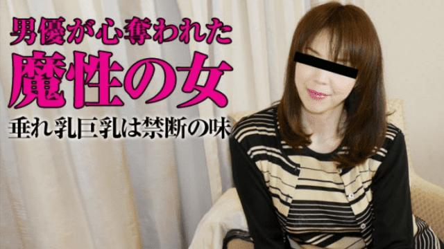 Pacopacomama 110315_521 Mikako Takakura Honoring a housewife 14 MILF who want serious actor once more