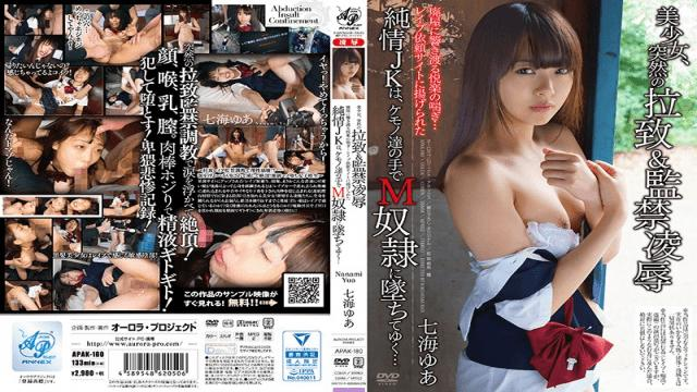 APAK-180 Yua Nanami Beautiful Girl, Sudden Abduction & Confinement Rape Junjo Fried In The Rape Request Site, JK Will Fall To M Slave With The Hands Of Kemono - Aurora Project