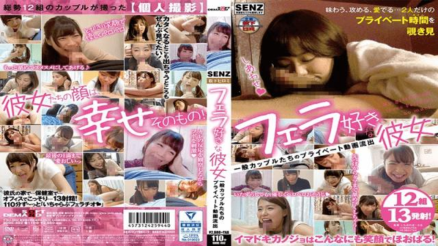 SDDE-482 A Blowjob Loving Girlfriend Private Videos From A Normal Couple-SOD Create