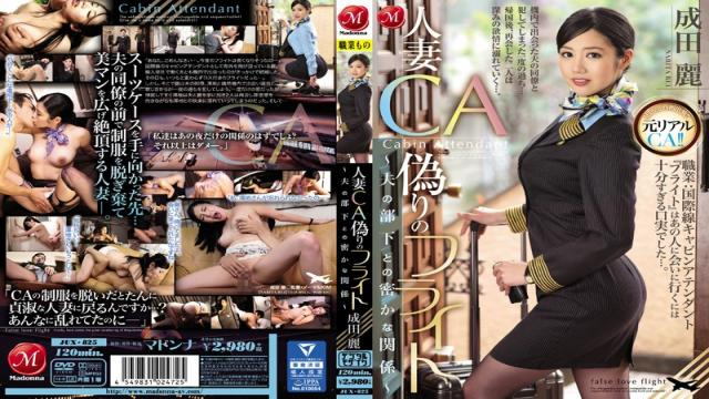 JUX-825 A Secret Relationship With The Subordinate Of The Married Woman CA False Flight ~ Husband ~ Rei Narita