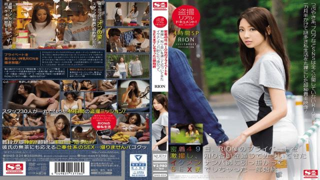 SNIS-824 Peeping Real Document! 49 Days With RION In Private Photo Sessions, Together With A Professional Pickup Artist Who Is A Master At Picking Up Girls, And All The Sex In Between - S1No1 Style