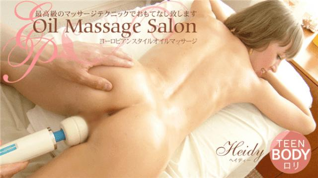 Kin8tengoku 1745 Heidi Kim 8 Heaven 1745 Blonde Heaven Heaven with the finest massage technique Oil Massage Salon
