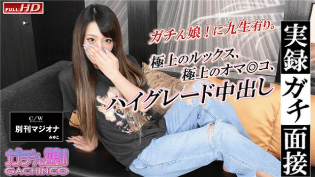 Heydouga 4037-PPV355 Gachin Girls Nana Gokin Girl 2nd term Inaugural Gachi Interview