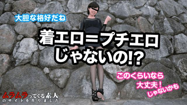 Muramura 083014_122 Sanae Ioka wearing erotic being exposed as it wears with less exposure There is less exposure Easy work has become sex completely perfectly