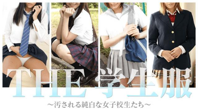 Caribbeancompr 012717_003 Premium THE Student Clothes - Pure White Girls School Students to be Soiled