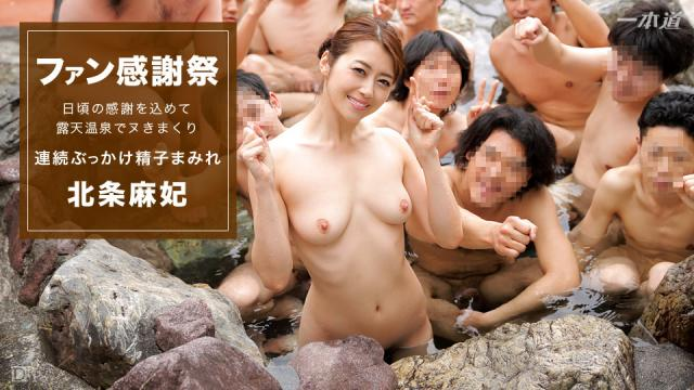 1Pondo 081116_359 - Maki Houjo - Asian Sex Tubes Watch Free