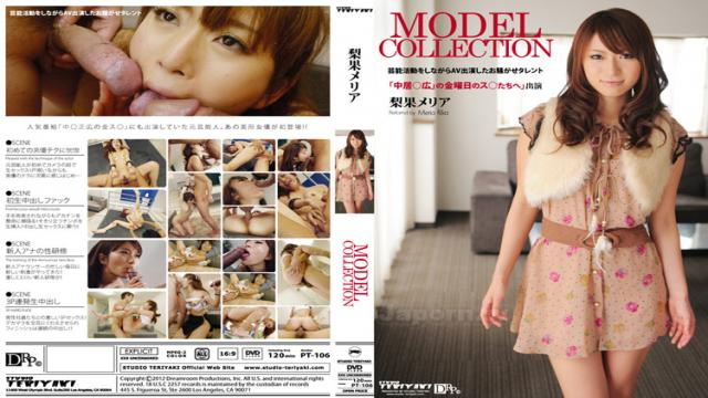 pt-106 Meria Rika Jav Uncen Model Collection