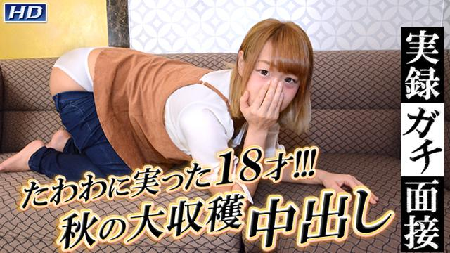 Gachinco gachi1058 - Chitose - Asian 18+ Videos