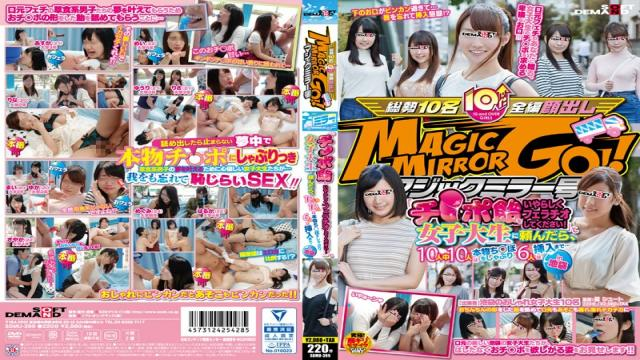sdmu-399 The Magic Mirror Number Bus We Told These College Girl Babes-SOD Create