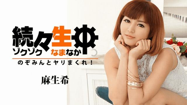 Caribbeancompr 121616_004 Asou Nozomi Everything from birth to work