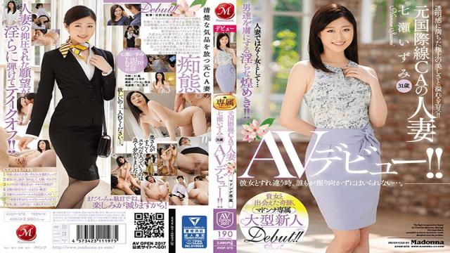 Madonna AV AVOP-370 Izumi Nanase Censored HD Wife 31 Years Old Debut Of Former International Line CA