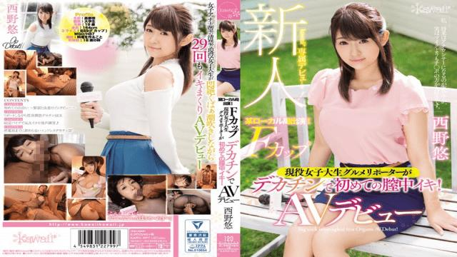 KAWD-867 Popular JAV Channels A Local Station Appeared F Cup Active Female College Gourmet Reporter Is Decaccin For The First Time In The Vagina AV Debut Nishino Yu - Kawaii