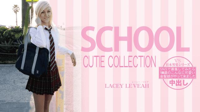 Kin8tengoku 1457 Lacey Libya Jav Free Kim 8 Heaven 1457 Blonde Heaven SNS wants to recruit this cute blonde girl of 18 years old SCHOOL CUTIE COLLECTION LACEY LEVEAH