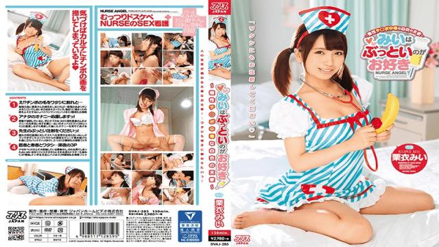 Alice Japan DVAJ-222 Mika Sumire I Cup Fudol - Fully Reserved Legendary Fudols Are Here