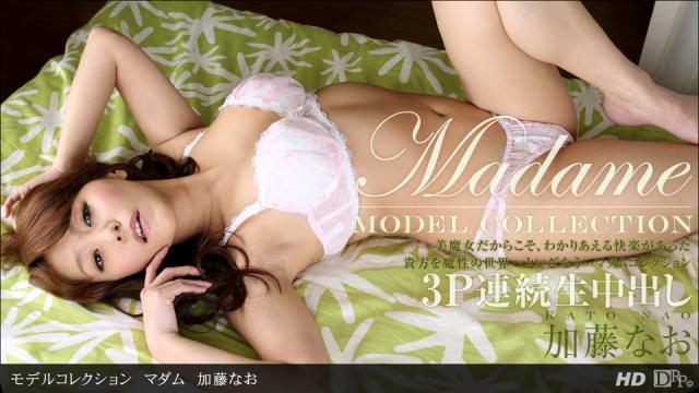 1Pondo 051113_590 Nao Kato - Model Collection Madam Jav Uncen Download