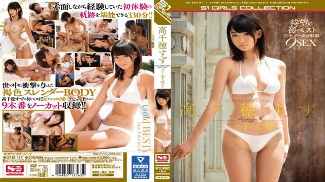 OFJE-117 FHD Suzu Takachiho Tin Gold Best - S1No1 Style