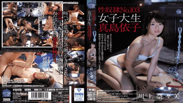 Attackers SHKD-771 Nanami Kawakami Jav College Girl In the survival of the limit of life and death  she has no choice but to continue being fucked to survive