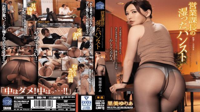 Attackers SHKD-744 FHD Yuria Satomi Pantyhose Moist Sales Manager