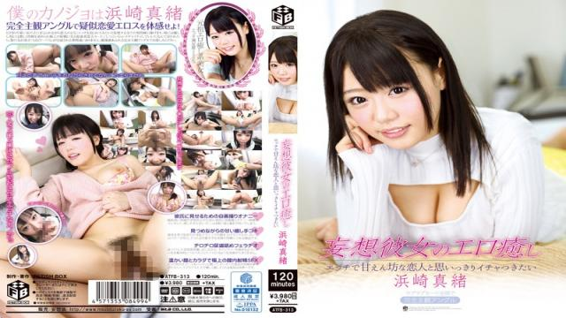 ATFB-313 Delusion You Want Luck Big Time Icha And Her Erotic Healing Spoiled Lover In Etch Hamasaki Mao