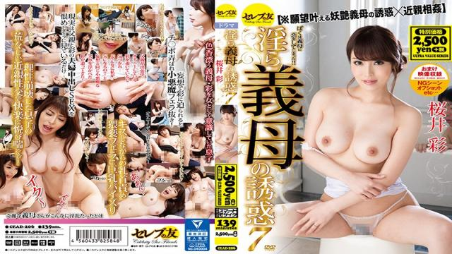 CEAD-206 Indecent Mother-in-law Of Temptation 7 Aya Sakurai