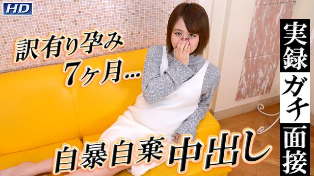 Gachinco gachi1070 Youko - Japan Sex Porn Tubes