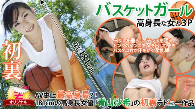 Heyzo 0118 Saki Aoyama Threesome with a Tall Basketball Girl