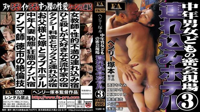 FABS-090 Middle-aged Men And Womens Secret Site Participation Hotel 3