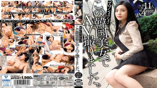 HUSR-094 The _ Nonfiction Took AV In This South Korea Beautiful Woman. 11 People 4 Hours