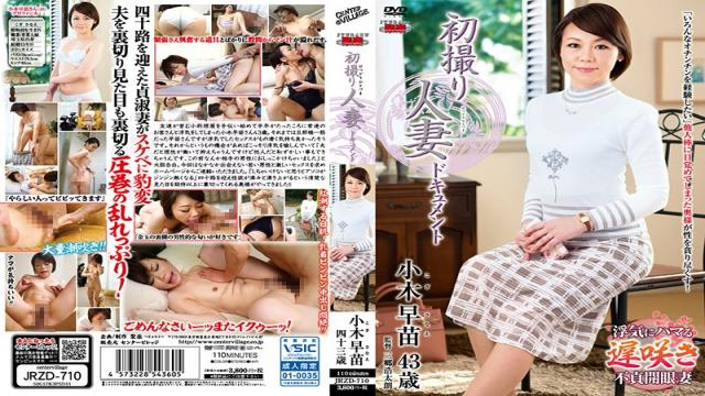 JRZD-710 First Shooting Wife Document Sanae Ogi