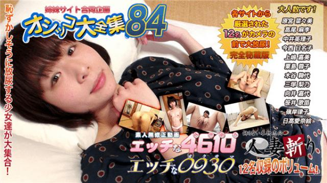 C0930 ki170617 Married wife slasher