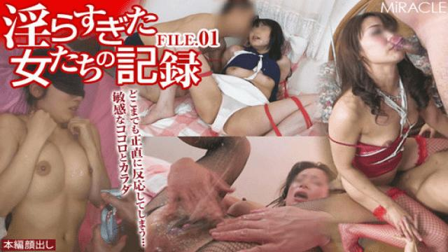 SM Miracle e0819 Naniwa Records of women who were too slender