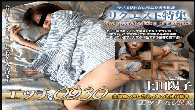 H0930 ki170318 Request Work Collection Rrquest Limited Time Movie List