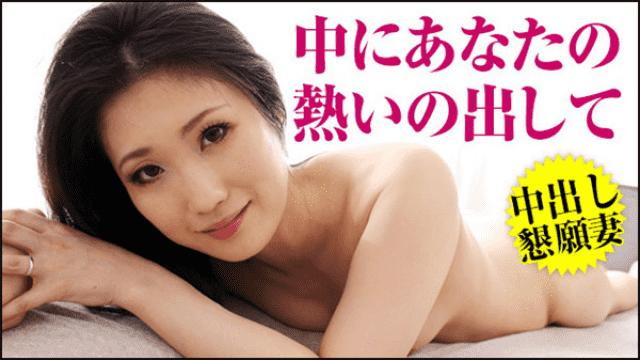 Caribbeancompr 041917_004 Naomi Sugawara Dusky wife who wants to feel in the uterus appealing for vaginal cum shot