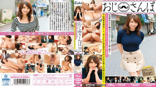EIKI-002 And Beautiful Wife Chow Nipple Torture Is To Waist Gakkugakushi ... Ojisanpo 14 I Do Not Want To See Erotic Etch Than AV?Celebrity Sense Of Drift Wife And Downtown Search Stroll Date.Dangerous Better Feel Of His Wife To Pies With Entwined Legs To Uncle! Sawamura Reiko
