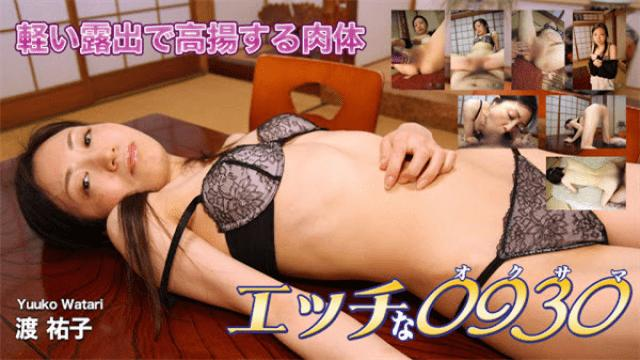 H0930 ki171001 Jav Videos Horny 0930 Wataru Yuko 39 years old