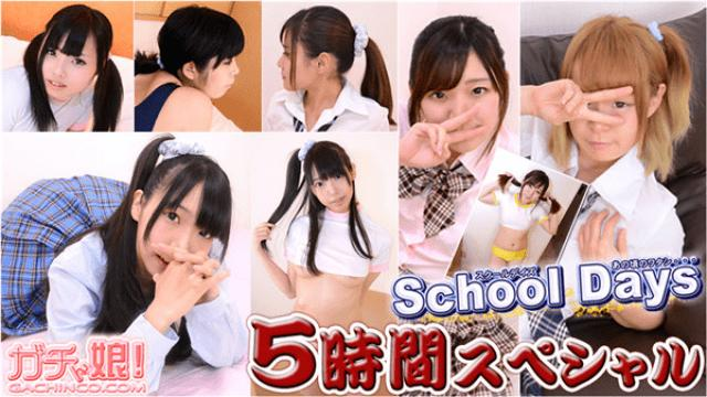 Heydouga 4037-PPV339 Part 7 Eve Other School Days 5 Hour Special