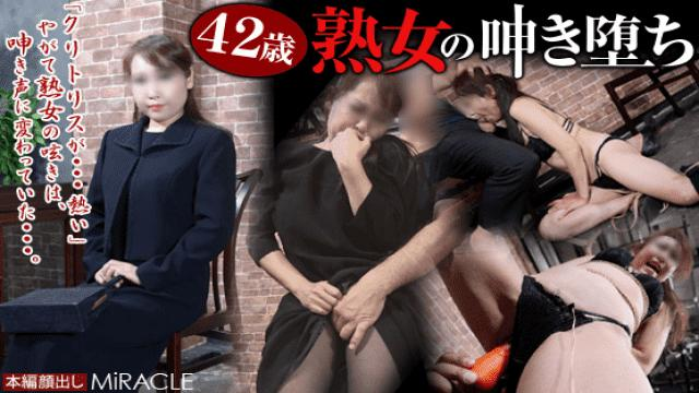 SM-Miracle e0857 Yuriko 42 year old milf groaning