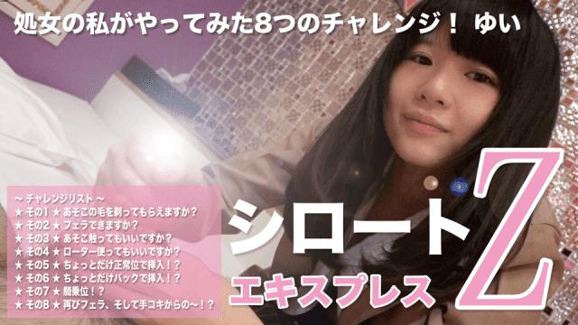 Heydouga 4172-PPV008 Yui Xroute Express Z Yui - 8 challenges I tried doing virgin! Pay Per View