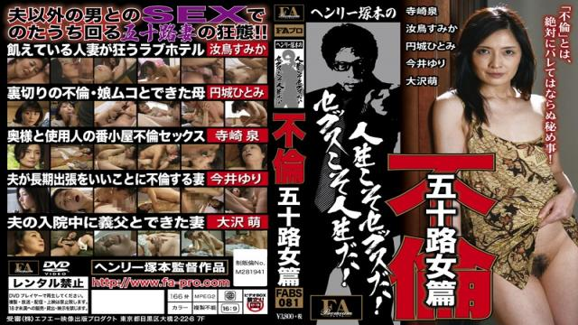 FABS-081 Adultery Women In Their Fifties