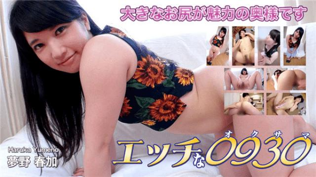 H0930 ori1469 Yumo Haru Horny 0930 23 years old