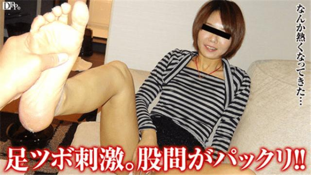 Pacopacomama 032317_050 Misato Eguchi Directly Connected with Libido