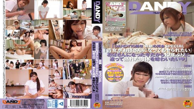 DANDY-503 DANDY10 Anniversary Miracle Of Reunion SPECIAL Lady Wants To Taste The Flesh That Was Ripe There Because It Now Became Ya Is Like Aunt Even If The Aunt For The First Time In Ten Years _