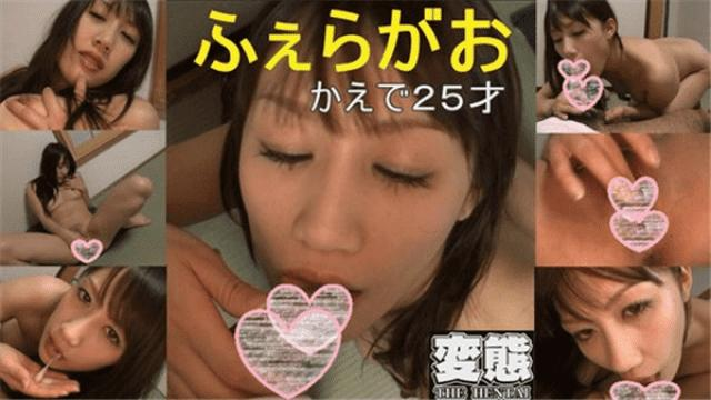 Heydouga 4084-PPV 079 The Metamorphosis Kaede Faragao maple 25 years old