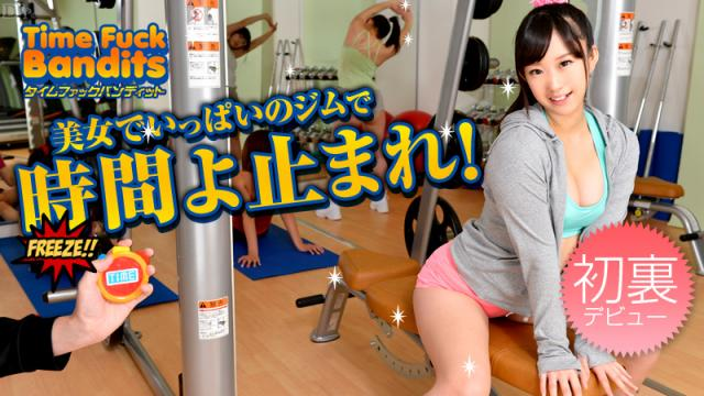 Caribbeancom 042913-324 - Yui Asano Satomi Nakama other - I time fuck bandit Time Stop Part One gym Hen