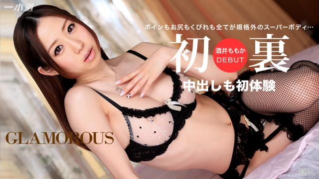 1Pondo 080815_130 Momoka Sakai - Japanese Adult Videos Download & Online Streaming