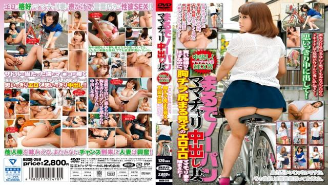 BDSR-269 Although Such Like Should Be The Wife Shopping Way Home Out In Wearing No Underwear Grannys Bike I Caught Breast Chilla The Erotic Mom Chari Wife Of Ass Whole Look!