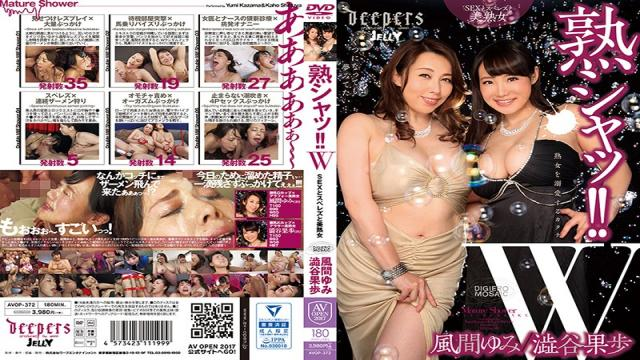 AVOP-372 Mature Facial!! W SEX, Sperm Lesbians and Beautiful Mature Women.