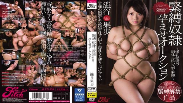 JUFD-590 An S&M Slave Pregnancy Fetish Auction ~ The Hemp Ropes Of Ecstasy Dig Into The Hot Flesh Of A Secretary With Colossal Tits ~ Kaho Shibuya